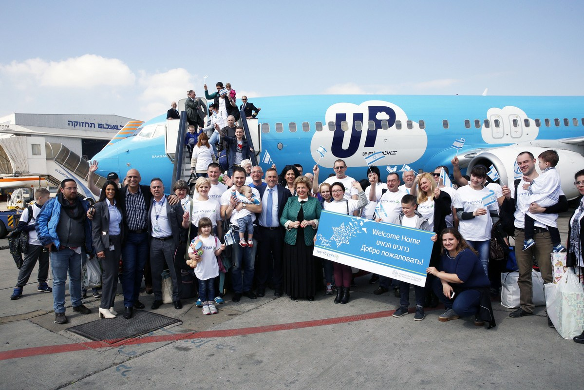 UkraineRefugees2