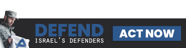 https://www.houseofdestiny.org/wp-content/uploads/2019/12/Banner_Defend-Israel.png