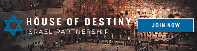 https://www.houseofdestiny.org/wp-content/uploads/2019/12/IsraelPartnership_WatchPageBanner_636x166.jpg